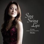SingSwingLips