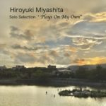 "Hiroyuki Miyashita Solo Piano Selection ""Plays on My Own"""